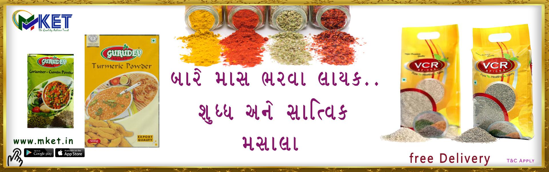 Masala&spices